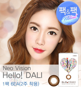 <b>[네오비젼] 헬로 달리(DALI)</b></br> <font color='#ff7493' style='font-weight:bold;'>1+1 EVENT♡ 한팩 더 증정!</font> </br>